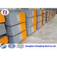 China Good Polishing Tool Steel Bar P20+S / 1.2312 Annealed Hardness 290 - 330 HBS wholesale