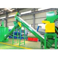 China HDPE Hard Plastic Washing Recycling Machine , 304 Stainless Steel Machinery Used In Recycling wholesale