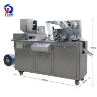 China 1830*580*1050 Mm Blister Packing Machine For Small Scale Pharmaceutical Industry wholesale