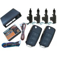 China 4pcs Actuators Car Center Lock System , Trunk Release Output Central Locking Kits With Remote wholesale
