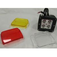 Quality Cube Clear Cover LED Lights Vehicle Accessories 2 X 2 12V Jeep Truck Lighting Accessories for sale