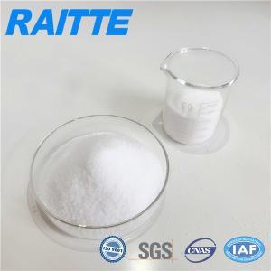 China Oil Drilling Anionic Polyacrylamide Emulsion CAS 9003-05-8 wholesale