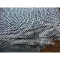 China Customized Length Square Mesh Wire Cloth 5mm Aperture Size Plain Weave Durable wholesale