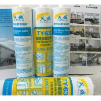 China Plate Glass Quick Drying Silicone Sealant Roofing Heat Resistant Structural wholesale
