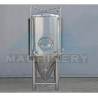 China 50L--10000L Conical Stainless Steel Fermentation Tank Beer Brewing Fermentation Tanks For Sale wholesale