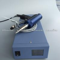 China High Performance Portable 28Khz Ultrasonic Spot Welding Machine With LCD Screen wholesale