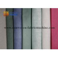 China Embossable Textured Non Woven Polypropylene Geotextile Fabric For Industrial / Agriculture wholesale