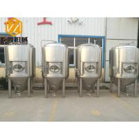 China Complete Industrial Brewing Equipment 200L CIP Siemens S7200 Control wholesale