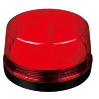 China LED Siren Strobe Light For Security Alarm Siren Red / Blue / Yellow / Green on sale
