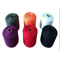 China High Quality High Tenacity Spun 100% TFO Polyester Color Yarn 40/2 On Dyeing Tube wholesale