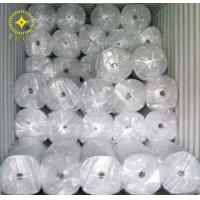 China Best price heat insulation bubble aluminum foil thermal insulation on sale