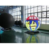 Buy cheap P4 Indoor Creative LED Display 360 Degree Sphere Ball Led Screen Full Color 3D Sphere from wholesalers