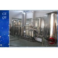 China Reverse Osmosis Drinking Water Treatment Systems / Plant / Line wholesale