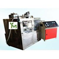 China Anti Corrosive Food Pulverizer Machine For Vegetable 500 Mesh 180kg / H wholesale