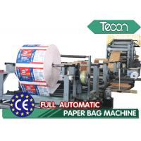 China High-speed and Full-Automatic Paper Bag Making Machine Valve Paper Sack Production Line wholesale