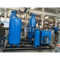 China ISO CE Air Separation Industrial PSA Oxygen Generator High Purity 90% +/-3 on sale