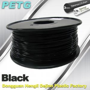 China 1.75mm / 3.0 mm Temperature Resistance  PETG Black Filament  1.0KG / Roll wholesale