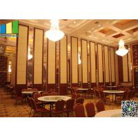 China 100 mm Folding Internal Doors Panel , Operable Partitions for Upscale Restaurant on sale