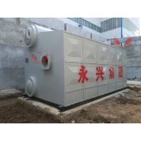 China Safety value small size water tube oil gas steam boiler with quality assured for Garment Factory wholesale