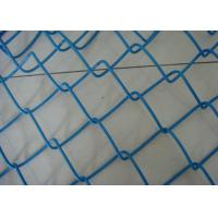 China Blue PVC Coated Chain Link Fence 50 x 50mm 2.50 - 3.55mm For Public Grounds wholesale