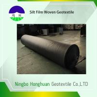 Buy cheap Grab Tensile Geotextile Fabric For Roads , Black 136g Woven Polyethylene Fabric from wholesalers