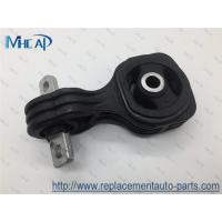 China Engine Mounting Rubber,  Rod, Torque (Lower), 50890-SNA-A82 Honda Civic 2006-2011 FA1 wholesale