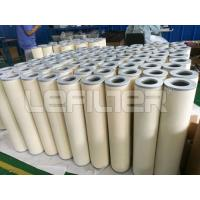 China Aviation coalescence and separation filter CAA43-5 on sale