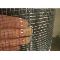 Buy cheap Customized Welded Wire Mesh Panels Industry Agriculture Construction Used from wholesalers