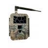China Outdoor Waterproof 3G Hunting Camera SMS Sim MMS For Wildlife Monitoring wholesale