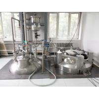 China High Pressure Ultrasonic Sonochemistry , Ultrasonic Cell Crusher 35Kg CE wholesale