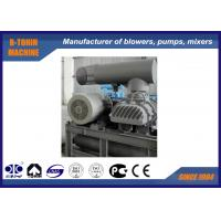 Buy cheap Cast Iron Rotary Lobe Blower With High Capacity 3600m3/hour from wholesalers