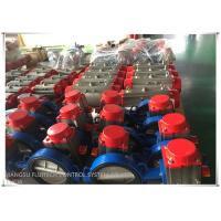 China NATUREAL GAS PETROCHEMICAL BUTTERFLY BALL VALVE pneumatic actuator wholesale