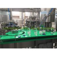 China Complete Orange Juice Glass Bottle Filling Machine / Hot Fill Bottling Equipment wholesale