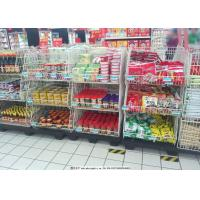 China Hardware Display Racks For Retail Stores Powder Coating 250 Kgs Per Layer on sale