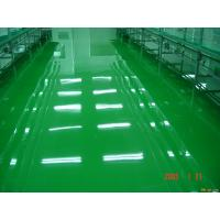 China Epoxy self-level floor coating wholesale