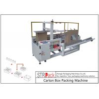 China High Capacity Carton Packing Machine / Case Erector Machine For Bottle Filling Line wholesale