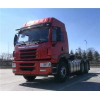 China FAW J5M 6x4 Heavy Duty Tractor Truck For 400 HP LHD RHD Prime Mover Tractor Head wholesale