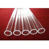Buy cheap Quartz Tube from wholesalers