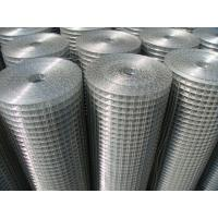 China Machine Protection Roof  Gal. Iron Mesh , Zinc Coated Stainless Steel Wire Net wholesale