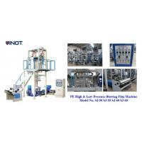Quality Zhejiang Vinot Popular LDPE High & Low - Preddure Film Blowing Machine Cast Aluminum Heater Model No. SJ50 for sale
