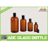 China Wholesale Chinese Manufacture Amber Glass Bottle/Boston Glass Bottle wholesale