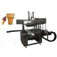 China Wafer Cup Ice Cream Cone Manufacturing Machine Henan GELGOOG Machinery wholesale
