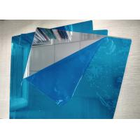 China Pvc Lamination Card Consumables 0.6/0.8/1.0mm Mirror / Matte Laminated Steel Plate on sale