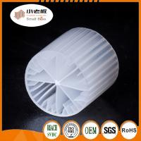 China 15*15mm size with white color and virgin HDPE material MBBR filter media for anaerobic tank wholesale