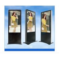 """Buy cheap 50"""" All In One Touch Screen Information Kiosk 4K Super HD Input Singal from wholesalers"""