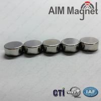 China neodymium magnets n52 customized size 10mm 12mm 15mm on sale