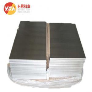 China Anodized 3mm 6mm 8mm 6082 6063 Aluminum Sheet Mirror Polished wholesale