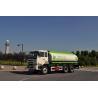 China 22500L 320HP Crude Oil Tank Truck wholesale