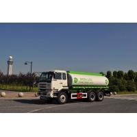 China 5,944 US Gallon 320HP Aluminum Alloy Oil Tank Truck with 6x4 DongFeng Nissan Diesel Chassis wholesale