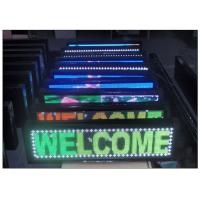 China 7 Color Scrolling Outdoor Programmable LED Sign 1R1G1B with Aluminium Alloy Steel Cabinet wholesale